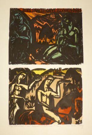 "Woodcut Helbig - ""DIES SANCTIFICATVS ILLUXIT NOBIS"