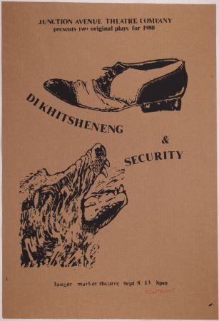 Screenprint Kentridge - Dikhitsheneng & Security