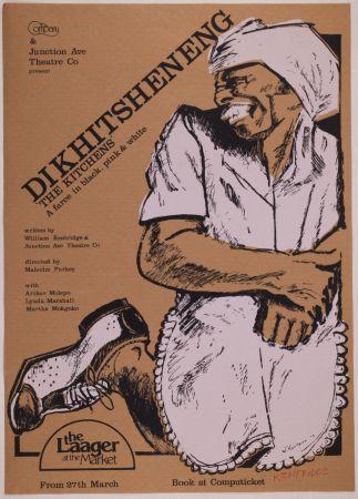 Screenprint Kentridge - Dikhitsheneng (The Kitchens)
