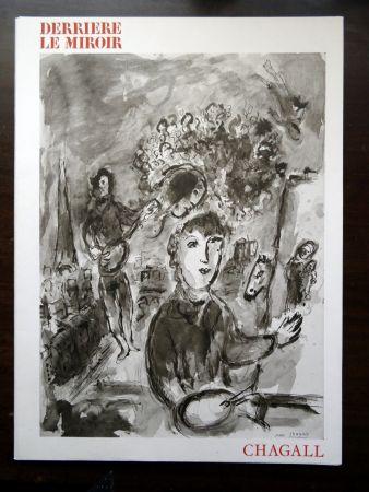 Illustrated Book Chagall - DLM - Derrière le miroir nº225