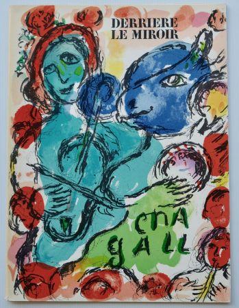 Lithograph Chagall - Dlm - Derrière Le Miroir Nº 198