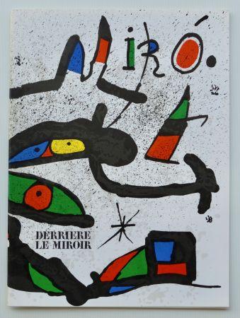 Lithograph Miró - Dlm - Derrière Le Miroir Nº 231
