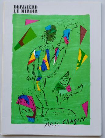 Lithograph Chagall - Dlm - Derrière Le Miroir Nº 235