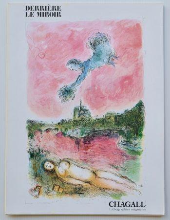 Lithograph Chagall - Dlm - Derrière Le Miroir Nº 246