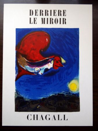 Illustrated Book Chagall - DLM - Derrière le miroir nº 27-28