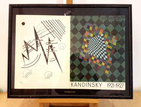 Lithograph Kandinsky - DLM 118
