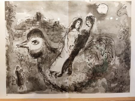 Illustrated Book Chagall - DLM 225