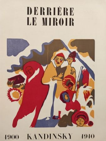 Illustrated Book Kandinsky - DLM 42