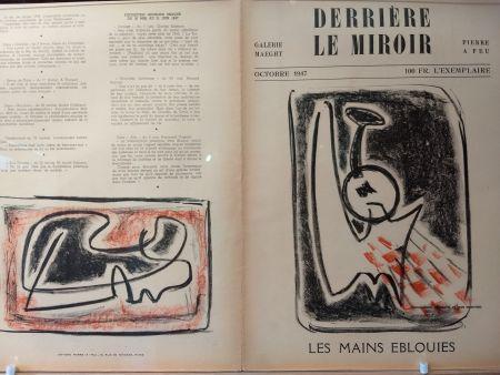 Illustrated Book Signovert - DLM no5
