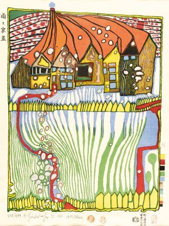 Woodcut Hundertwasser - Do not wait Houses – Move