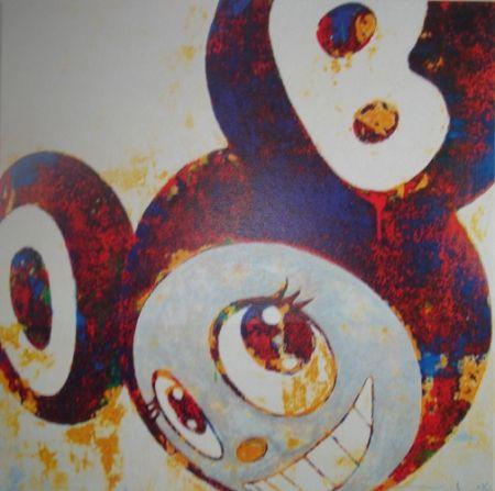 Numeric Print Murakami - Dob