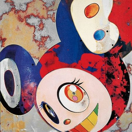 Numeric Print Murakami - Dob and then and garble glob