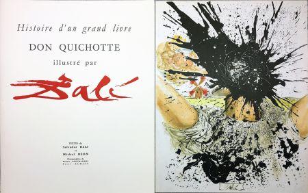 Illustrated Book Dali - DON QUICHOTTE À LA TÊTE QUI ÉCLATE (1957). Histoire d'un grand livre.