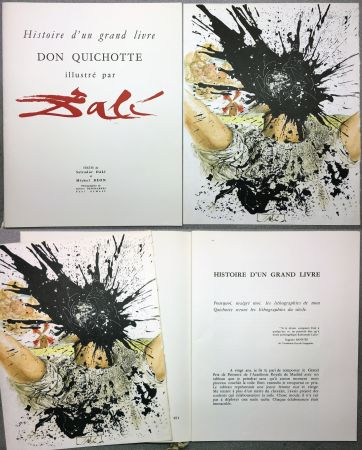 Lithograph Dali - Don Quichotte à la tête qui éclate