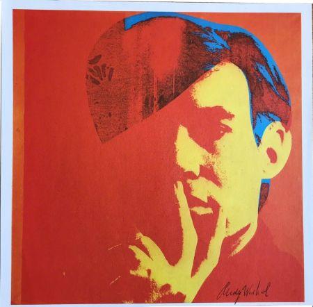 Screenprint Warhol - Double Self-Portrait