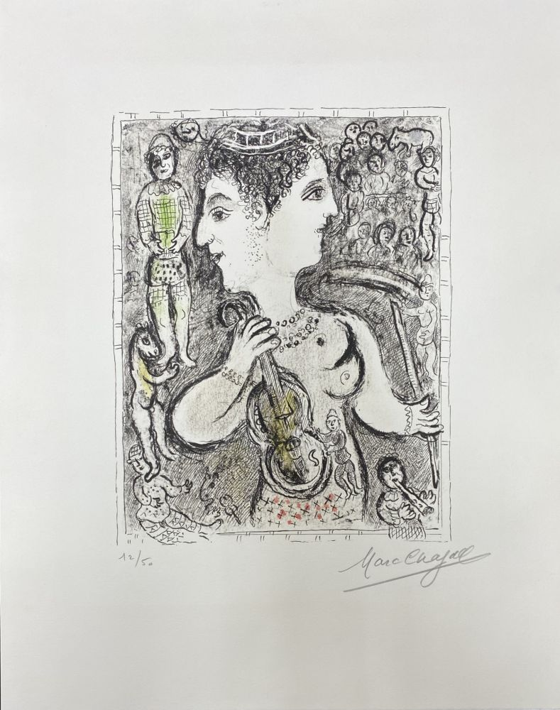 Lithograph Chagall -  Double Visage