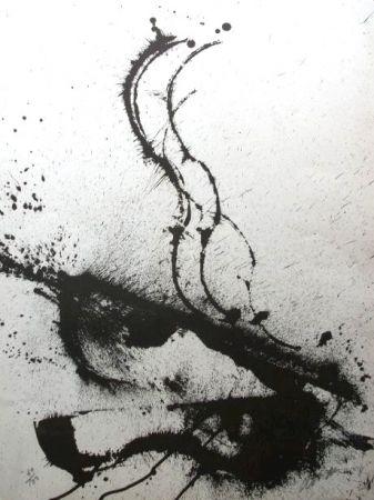 Lithograph Arman - Dracula
