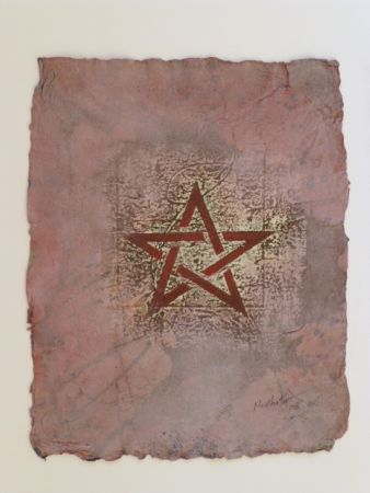 No Technical Chater - Drapeau marocain 2006