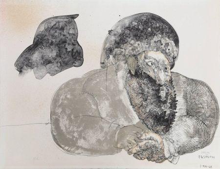 Lithograph Cuevas - Dreams of Rasputin