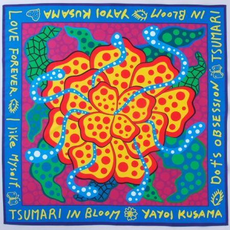 Multiple Kusama - Echigo tsumari