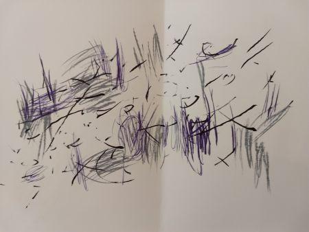 Illustrated Book Bazaine - Edition Tete DLM 197