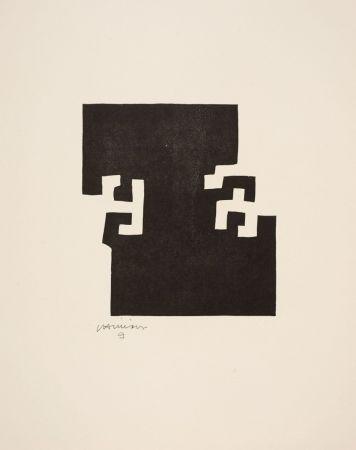 Woodcut Chillida - Eduardo Chillida(1924-2002) Bois gravé sur vélin d'Arches.