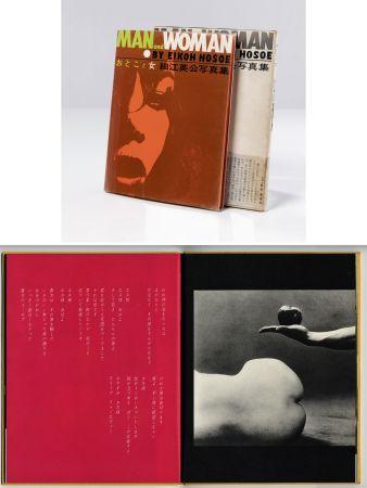Photography Araki - Eikoh Hosoe: OTOKO TO ONNA (Man and Woman). 1961.