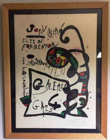 Lithograph Miró - El Pi de Formentor (1976)