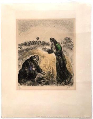 Engraving Chagall - Elijah