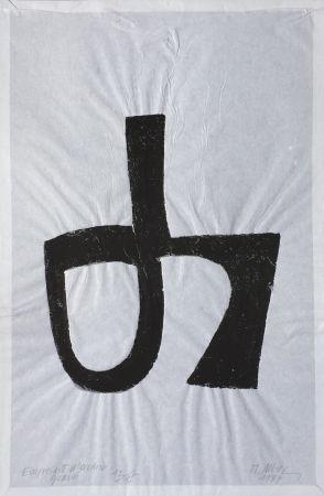 Engraving Ubac - Empreinte d' Ardoise