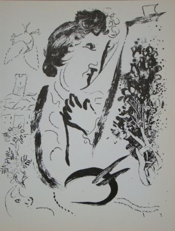 Lithograph Chagall - En face d'une peinture