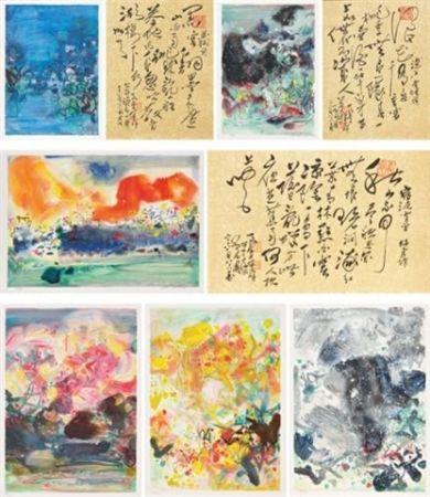 Illustrated Book Chu Teh Chun  - Encre orageuse