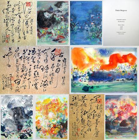 Lithograph Chu Teh Chun  - ENCRE ORAGEUSE - 墨之風暴