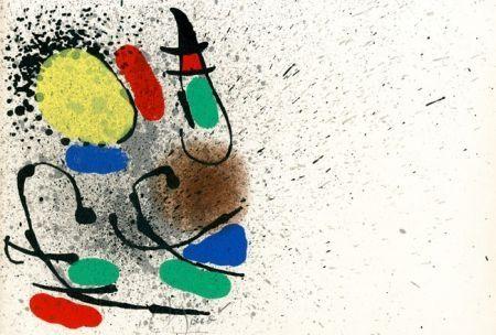 Lithograph Miró - Errantes graminées