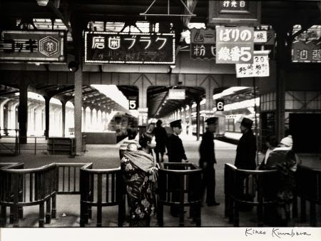 Photography Kuwabara - Estació Ueno, Tokyo, 1936