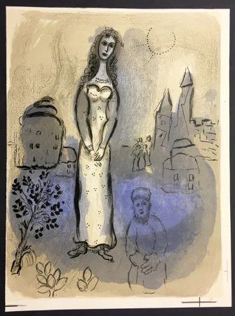 Lithograph Chagall - ESTHER, pour La Bible (1960).