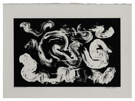 Screenprint Verdier - Etude de la coiffe de Margareta ou la pensée labyrinthique