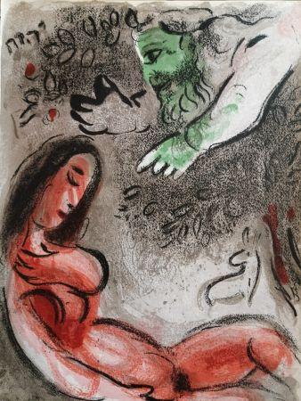 Lithograph Chagall - Eve maudite par Dieu