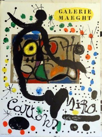 Poster Miró - Exhibition Cartons joan Miró Maeght