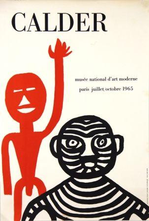 Lithograph Calder - Expo Calder