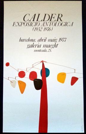 Poster Calder - Exposició Antològica 1932 1976