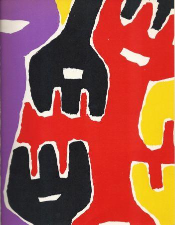 Illustrated Book Capogrossi - Exposition du 3 au 27 mai 1961
