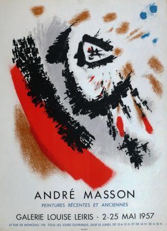 Poster Masson - Exposition Louise Leiris