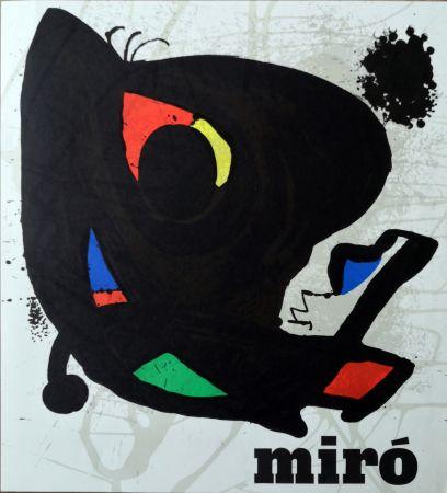 Lithograph Miró - Exposition