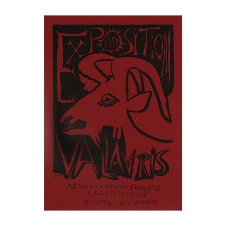 Lithograph Picasso - Exposition Vallauris, Maison de la Pensée Française, Paris , 1952