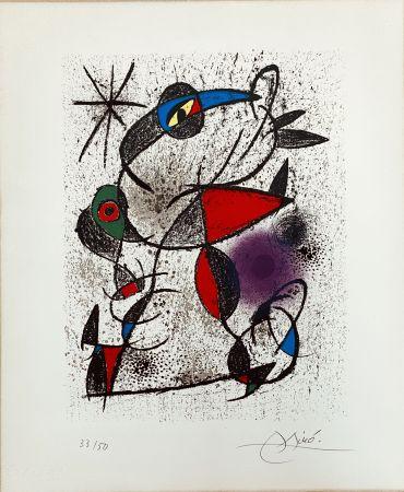 Lithograph Miró - Faillie du calcaire