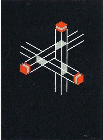 Lithograph Molins - Falsaciones del triangulo de Penrose 9