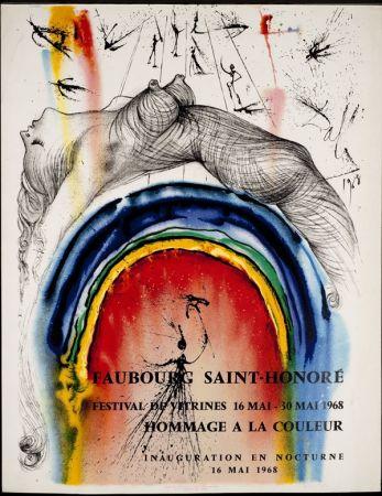 Poster Dali - Faubourg St Honoré