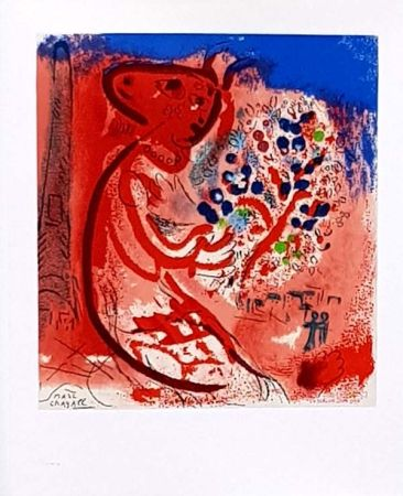 Lithograph Chagall - Femme au Double Profil