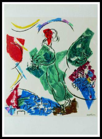 Lithograph Chagall (After) - FEMME EN VERT